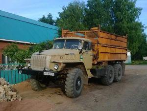 Сельскохозяйственный Ural-5557