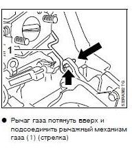Приводная звездочка бензопилы – Звездочка бензопилы — предназначение, поломки и замена