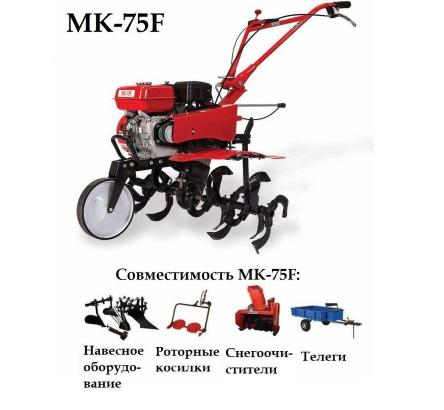 Мотокультиватор Форза MK-75F