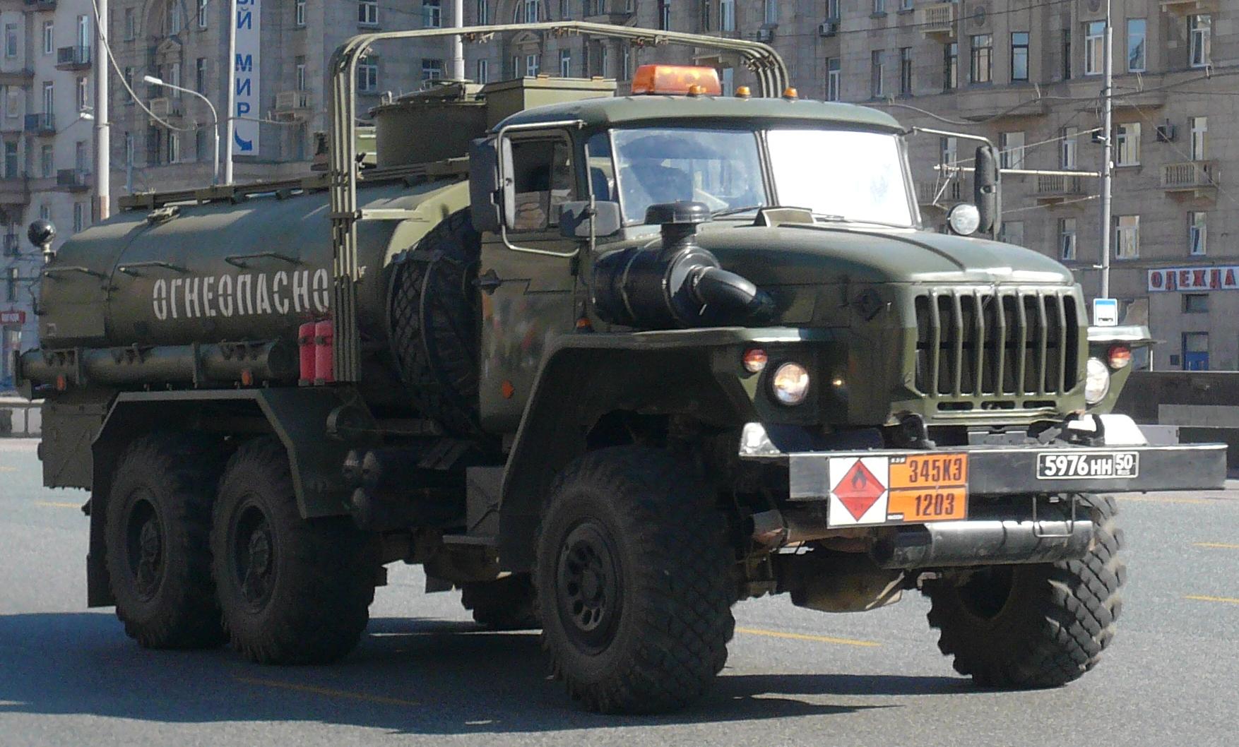 Урал-4320 с цистерной