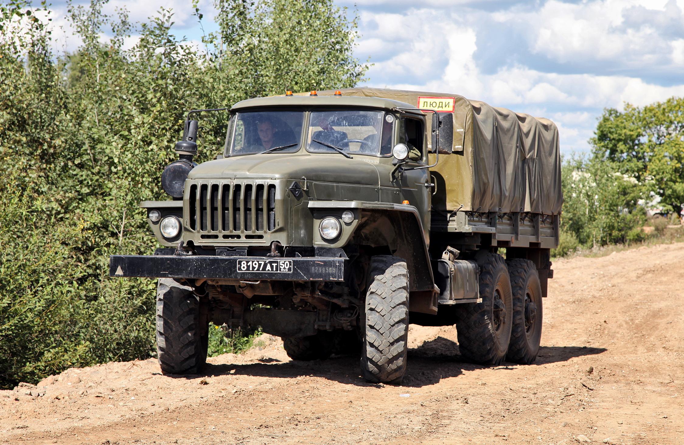 Урал-4320 с крытым кузовом