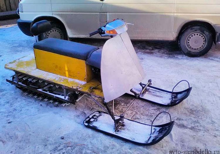 снегоход самоделка