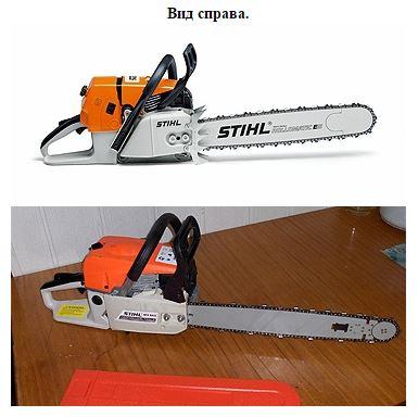 Stihl MS 660 подделка