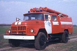 Пожарные машины Пожмашина АЦ-40 (130)-63Б