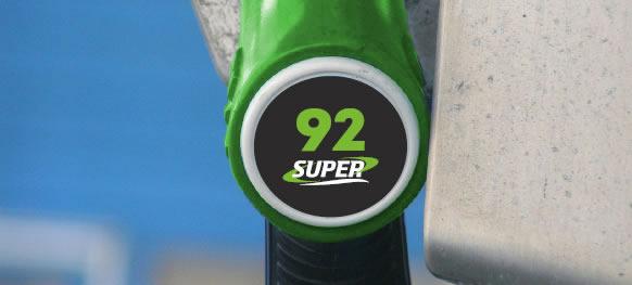 92-я марка