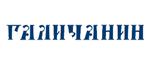 Автокраны Галичанин от официального дилера