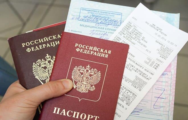 Необходимые документы для замены прав