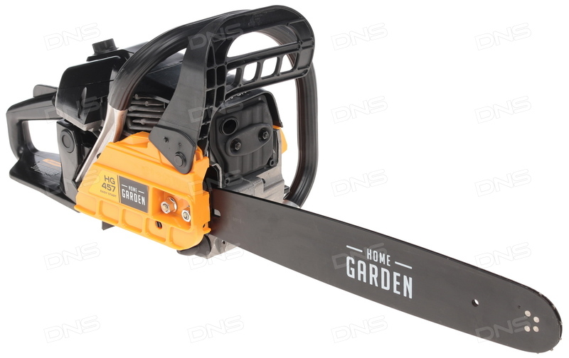 home garden 457