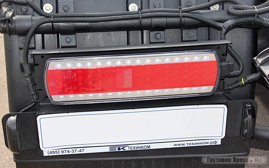 Задняя оптика может быть и светодиодной